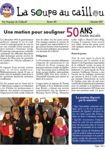 Une motion pour souligner 50 ans d'aide sociale